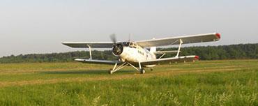 Літак Ан-2