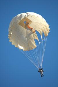 парашут Д-1-5У