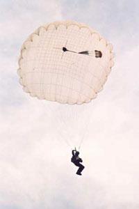 парашут Д-5 СЕРІЇ 2