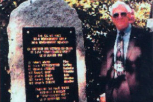 Алан Мегі, канонір американського винищувача
