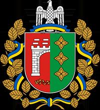 Герб Чернівці
