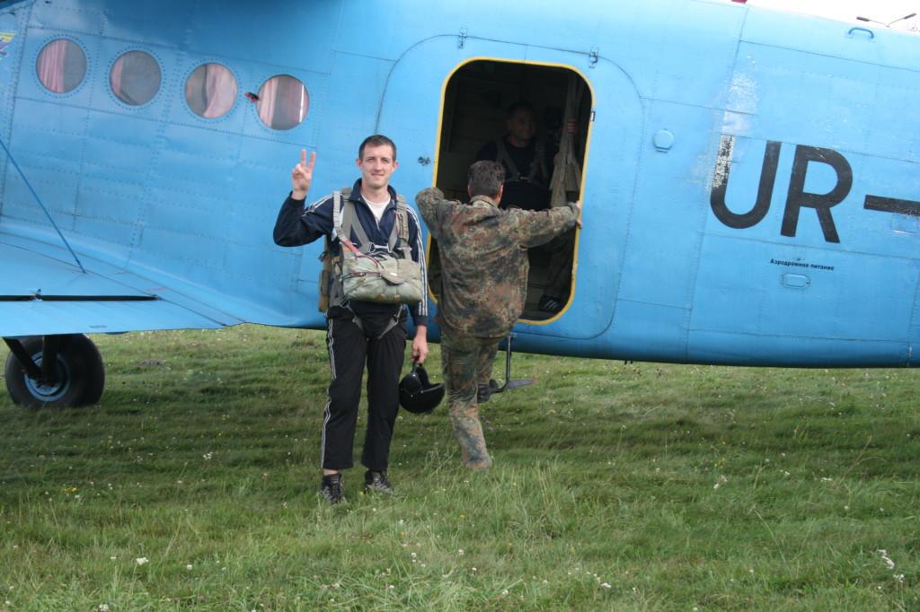Готовність до стрибка з парашутом